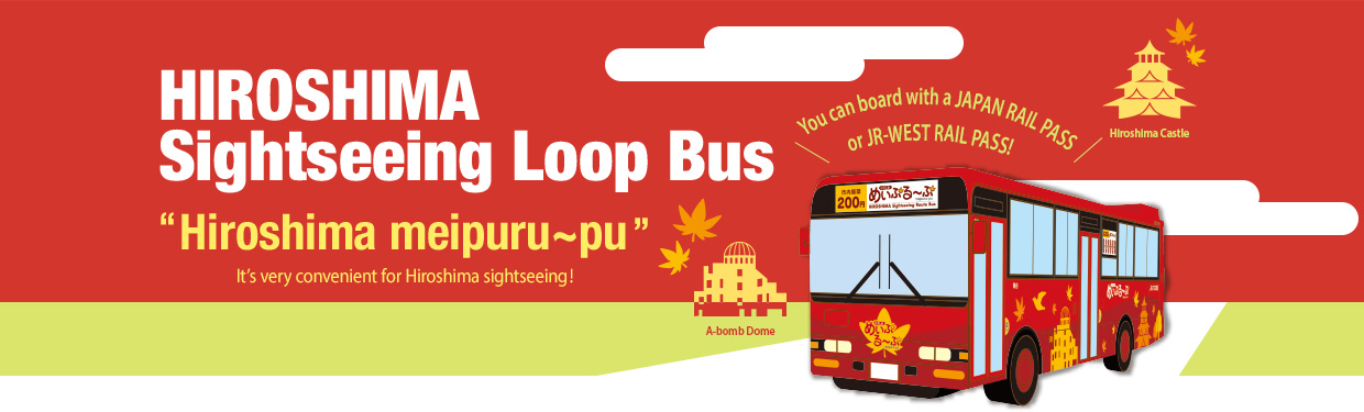 "HIROSHIMA Sightseeing Loop Bus ""Hiroshima meipuru~pu"" It's very convenient for Hiroshima sightseeing! You can board with a JAPAN RAIL PASS!"